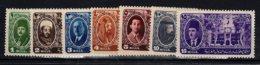 Egypt, 1947, SG 315 - 321, Complete Set Of 7, MNH - Égypte