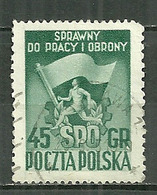 POLAND Oblitéré ** 619 Festival Sportif National Drapeau - 1944-.... République