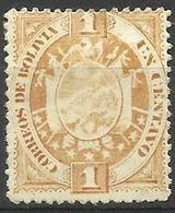 Bolivia -  1897 Coat Of Arms 1c Thick Paper MH*  Sc 40 - Bolivia