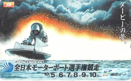 SPORT NAUTIQUE - JET SKI - MOTONAUTISME - NAUTISME -  BATEAU -- TELECARTE JAPON - Sport