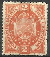 Bolivia -  1897 Coat Of Arms 2c Thick Paper MH  Sc 41 - Bolivia