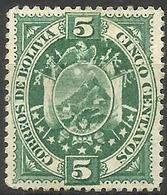 Bolivia -  1897 Coat Of Arms 5c Thick Paper MH  Sc 42 - Bolivia
