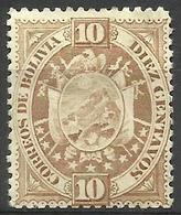 Bolivia -  1897 Coat Of Arms 10c Thick Paper MH  Sc 43 - Bolivia