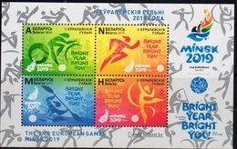 BELARUS, 2019, MNH, SPORTS, EUROPEAN GAMES, CYCLING, GYMNASTICS, ROWING, SHEETLET - Cycling