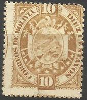 Bolivia -  1897 Coat Of Arms 10c Thick Paper No Gum  Sc 43 - Bolivia