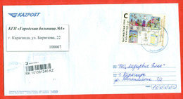 Kazakhstan 2018.Bicycle.Registered Envelope Passed Mail. - Cycling