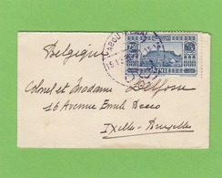 LETTRE FORMAT CARTE DE VISITE DE ABOU KAMAL VIA DEIR-EZ-ZOR ET ALEP POUR IXELLES,1932. - Lettres & Documents