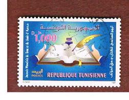 TUNISIA - SG 1345  -    1997 AUTHORS' S RIGHT  DAY   - USED ° - Tunisia (1956-...)