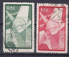 Taiwan 1958 Mi. 308, 310     0.40 & 1.00 ($) Allgemeinen Erklärung Der Menschenrechte Flamme Der Freiheit Globus - Gebraucht