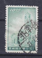 Taiwan 1958 Mi. 295     10.00 ($) Präsidentenpalast - Gebraucht