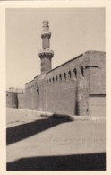 AS88 Unidentified Mosque - Islam