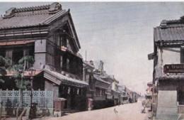 AS88 Unidentified Street Scene Africa/Asia? - Hildesheimer Art Card - Postcards