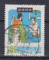 Taiwan 1970 Mi. 787    1.00 ($) Chinesische Volkssage : Lu Chi Lässt Orangen Fallen - 1945-... Repubblica Di Cina