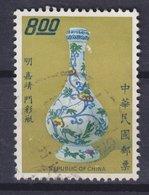 Taiwan 1973 Mi. 935    8.00 ($) Chinesische Porzellan Vase Mit Bambus- Und Pilzdecor - Gebraucht