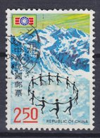 Taiwan 1972 Mi. 920    2.50 ($) Chinesisches Jugendkorps (CYC) Skifahren - Gebraucht