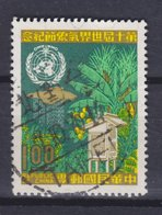 Taiwan 1970 Mi. 766    1.00 ($) Welttag Der Meteorologie - Gebraucht