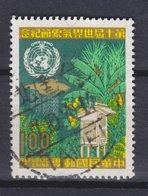Taiwan 1970 Mi. 766    1.00 ($) Welttag Der Meteorologie - 1945-... República De China