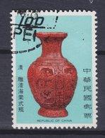 Taiwan 1970 Mi. 754    1.00 ($) Altchinesische Kunstschatz Ziselierte Lackvase (Quing-Dynastie) - Gebraucht