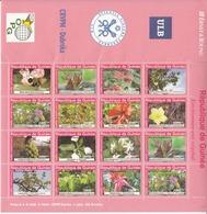2007 Guinee Guinea Trees Arbres Souvenir Sheet  BARGAIN! *staple Holes BOTTOM LEFT OF SHEET*  Stamps Perfect - Bäume