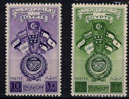 Dominica, 1945, SG 304 - 305, MNH - Égypte