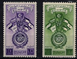 Dominica, 1945, SG 304 - 305, MNH - Egypt
