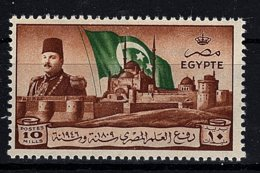 Egypt, 1946, SG 313, MNH - Egypt