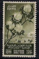 Egypt, 1948, SG 347, MNH - Égypte