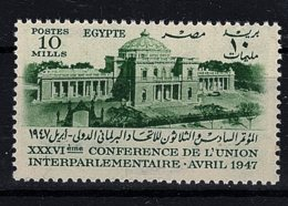 Egypt, 1947, SG 338, MNH - Égypte