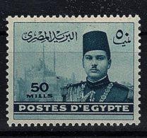 Egypt, 1939, SG 279, MNH - Neufs