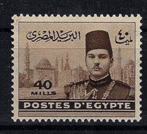 Egypt, 1939, SG 278, MNH - Neufs