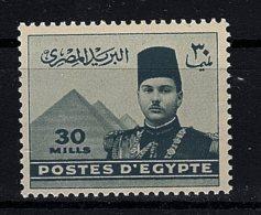 Egypt, 1939, SG 277, MNH - Neufs