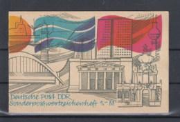 DDR (XX) Michel Kat.Nr. Postfr/** SMHD 5b - Blocchi