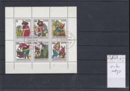DDR (XX) Michel Kat.Nr.   Gest KB 2382/2387 Unten Ndgz - [6] République Démocratique
