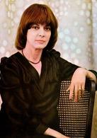 ACTRICE : LAURA GEVORKIAN - CARTE POSTALE ANCIENNE -> ÉDITION :ACIN / ROMANIA ~ 1970 - '75 - RARE ! (ac842) - Arménie