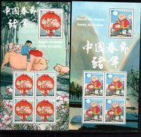 FRANCE, 2019, MNH, CHINESE NEW YEAR, YEAR OF PIG, 2 SHEETLETS - Chinese New Year