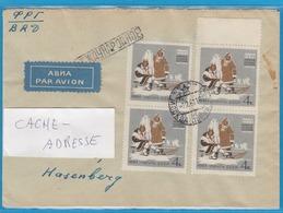 LETTRE AVEC 4 TIMBRES DU  NO. 2377. - 1923-1991 URSS