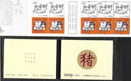 CHINA, 2019, MNH, CHINESE NEW YEAR, YEAR OF THE PIG, BOOKLET OF 10v - Chinese New Year