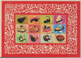 SINGAPORE, 2019, MNH, CHINESE NEW YEAR,  DOGS, MONKEYS, TIGERS, SNAKES,  LIMITED EDITION SHEETLET - Chinese New Year
