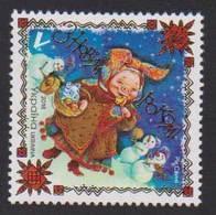 UKRAINE, 2018, MNH, CHINESE NEW YEAR, YEAR OF THE PIG,1v - Chinese New Year