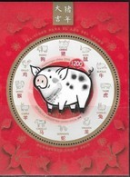 ARGENTINA, 2019, MNH, CHINESE NEW YEAR, YEAR OF THE PIG, EMBOSSED S/SHEET - Chinese New Year