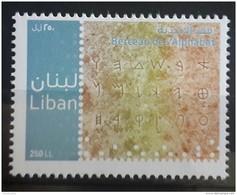 Lebanon 2011 MNH Mi 1529 MNH Stamp, Pheonicians Letters, 1st Alhabet In The World - Lebanon