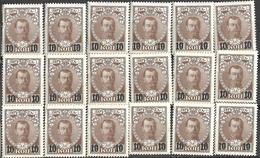 9R-901:18zegels:N°107:mint ... Om Verder Uit Te Zoeken... - 1857-1916 Empire