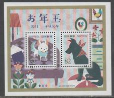JAPAN, 2018, MNH, NEW YEAR LOTTERY, DOGS, CATS, S/SHEET - New Year