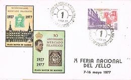 33763. Carta MADRID 1977. Exposicion EXFILMA 77, Rueda Carreta 1. Feria Sello - 1931-Hoy: 2ª República - ... Juan Carlos I
