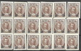 9R-900:18zegels:N°107:mint ... Om Verder Uit Te Zoeken... - 1857-1916 Empire