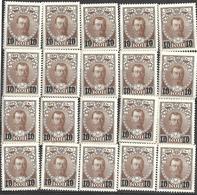 9R-899:20zegels:N°107:mint ... Om Verder Uit Te Zoeken... - 1857-1916 Empire