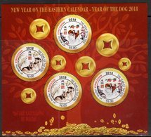 KYRGYZSTAN, 2018, MNH, CHINESE NEW YEAR, YEAR OF THE DOG,  SHEETLET - Chinese New Year