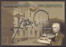 2016 Georgia Javakhishvili Souvenir Sheet Complete  MNH - Georgia