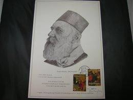 "BELG.1991 2398/ FDC Filatelic Card (A4) 229/250 Ex :""Unieke Mooie Kaart Met Handtekening D.ROEGIEST (tekenaar Zegels )"" - FDC"