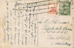 33767. Postal CALAFELL (Tarragona) 1954. Carteria Lineal Ferrocarril CALAFELL-1104 - 1931-Hoy: 2ª República - ... Juan Carlos I
